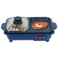 Wholesale 2 In 1 Personal BBQ Grill & Hot Pot Multi Funtion Cooker Auto Thermostat Control from china suppliers