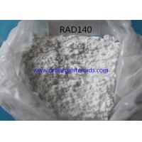 Wholesale RAD140 Muscle Building SARMs Promote Faster Muscular Tissues Buildup C20H16ClN5O2 from china suppliers