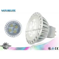 Wholesale 7W LED spotlight bulbs , 12v Led Spot Light High Power 430 - 480lm from china suppliers