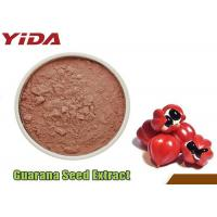 Wholesale Guarana Extract Organic Weight Loss Steroids For Females / Men ISO Certification from china suppliers