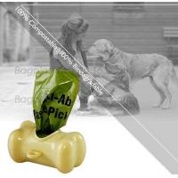 China Pet Dog Tail Holder Poo Pack Clip Waste Picker S L With 20pcs Dog Poop Bag, Custom Printed Paper Dog Poop Bags on sale