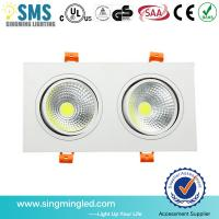 Wholesale hot sale new product high power 14W led ceiling grille downlight from china suppliers