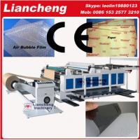 China Bubble film, EPE, paper, plastic etc Paper bill cutting machine in India for sale on sale
