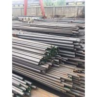 Wholesale Inconel600  Stainless Steel Round Bar Inconel 600 Magnetic Inconel 600 Tubing from china suppliers