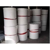 Wholesale Aluminosilicate Refractory Ceramic Fiber Low Thermal Shrinkage Fireproof Insulation from china suppliers