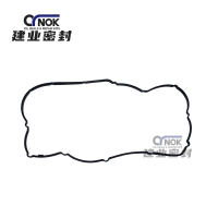 Wholesale Toyota Gasket Full Set ACM Cylinder Head Cover 11213-0C010 from china suppliers