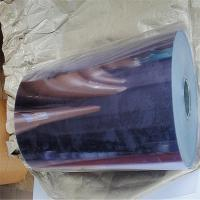 Buy cheap Packaging 0.3 mm Hard Plastic Sheets , Durable PVC Clear Plastic Sheet Roll from wholesalers