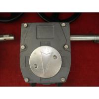 Buy cheap Moo Type Worm Gear Box For Waterworks Purpose from wholesalers
