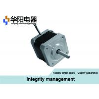 Wholesale Waterproof 3 Phase Brushless DC Motor Full Wave / PWM Tuning For Home Air Conditioning from china suppliers