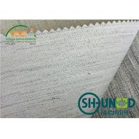 Wholesale White Men's Suit Hair Interlining Canvas And Goat Hair 160cm Width from china suppliers