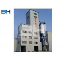 Wholesale Smart Control Dry Mix Plant Environmental Friendly With Dust Removal System from china suppliers