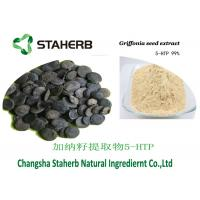Wholesale 5-HTP powder 4350-09-8 Concentrated plant extract Griffonia seed extract from china suppliers