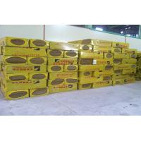 Wholesale 600mm Insulation Materials For Houses , Acoustic Wall Insulation from china suppliers