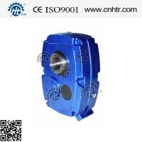 China Same With Fenner Smsr Type HXGF Shaft Mounted Gearbox For Crusher Mining Application on sale