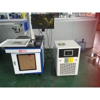 Wholesale Air Cooling CO2 Laser Engraving Machine UV Laser  / Fiber Laser Marker Machine for glass, mobile accessories from china suppliers