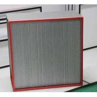 Wholesale Quiet High Temperature Hepa Filter For Laboratory Operating Room from china suppliers