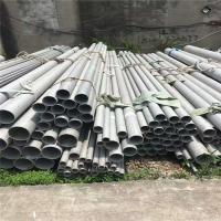Wholesale Nickel Alloy 825 Tube Seamless Alloy 825 Pipe Tube 1/2'' ~ 48'' from china suppliers