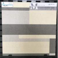 China GRAY Inkjet Ceramic Tile New Technology   , Glossy Custom Printed Ceramic Tiles on sale