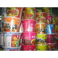 Wholesale Customized paper food label from china suppliers
