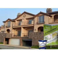 Wholesale Interior Wall Cement Putty White Two Component Epoxy Skim Coat from china suppliers