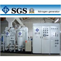 Wholesale Nitrogen Generating System Industrial Nitrogen Generator Membrane for LNG Ship from china suppliers