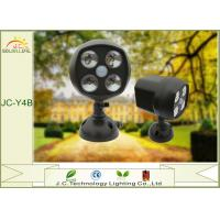 China High Brightness Unique Small 8 Watt Solar Motion Detector Lights 300LM on sale