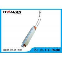 Wholesale 12V DC PTC Electrical Ceramic Water Heater Wide Operating Voltage Home Appliance from china suppliers