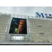 Buy cheap SMD1818 Led Outdoor Display Board P6 Low Decay Energy Saving For Commercial from wholesalers