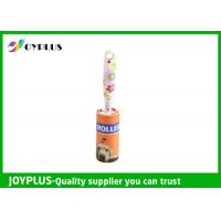 China HL0190C Clothes Sticky Roller , Portable Lint Roller For Carpet Fashionable Design on sale