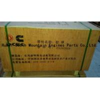 Wholesale cummins parts cylinder block 5260561 from china suppliers