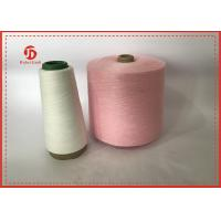 Buy cheap Eco-Friendly High Tenacity 100% virgin polyester spun yarn 30/1 ring spun yarn product