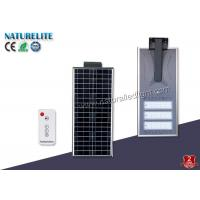 Wholesale Intelligent Integrated 60W Solar Led Street Lights 6000lm for Highway Light from china suppliers