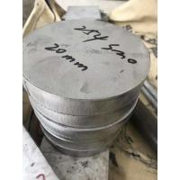 Quality S31254 254SMO Hot Rolled Alloys Stainless Steel Plates 1.5-3mm Thickness for sale