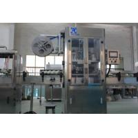 Wholesale Reliable Machinery Sleeve Shrink Labeling Machine (SPC-150B) from china suppliers