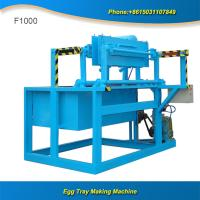 Wholesale Factory price 800 pcs small egg tray production line from china suppliers