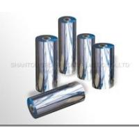 Wholesale PET Twist Film from china suppliers