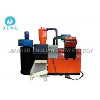 Wholesale Automatic Scrap Copper Wire Recycling Machine Auto Wiring Harnesses Support from china suppliers