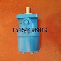 Wholesale Eaton BM2-63 BM2-80 BM2-100 BM2-125 BM2-160 BM2-200 Hydraulic Motor from china suppliers