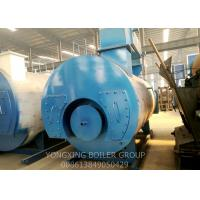 China High Efficiency Gas Natural Gas Fired Steam Boiler For Laundry 1 Ton ~20 Tons on sale
