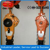 Wholesale 1 Ton Engine Crane Diesel Hoist from china suppliers