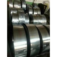 Wholesale DC04 Cold Rolled Steel Sheet Dc04 Material Mild Steel Strip DC04 Bright Surface from china suppliers