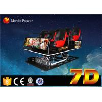 China Factory Price 7d theater gun with Interactive game Shooting Cine 7D on sale