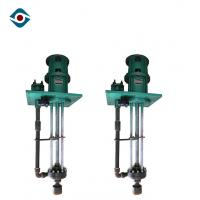 Wholesale Centrifugal Anticorrosive Industrial Submersible Pump For Industrial Medium from china suppliers