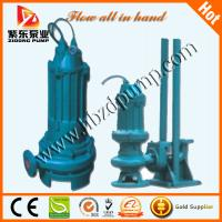 sewage treatment plant using submersible sewage pump