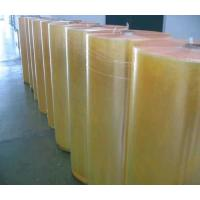 Wholesale bopp packing tape jumbo roll(high quality and best prices) from china suppliers