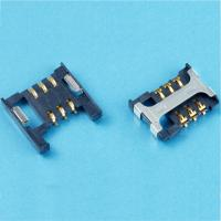 Wholesale SIM CARD SOCKET,For wireless phone, mobile, card reader ,GPS. from china suppliers