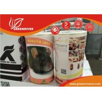 Wholesale Aluminium Phosphide 56 Tablet Rodenticide CAS 20859-73-8 from china suppliers