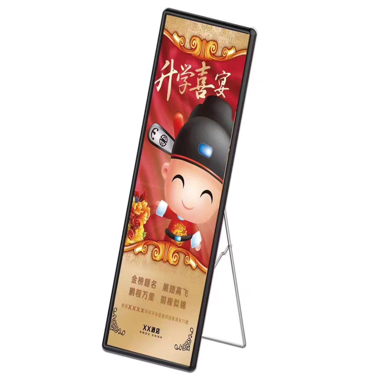 China Indoor Portable Advertising Led Display Board , P2.5 P3 Media Poster LED Display on sale