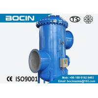 Automatic 100 microns Self Cleaning Filter strainer Industrial Filter Housing Manufactures