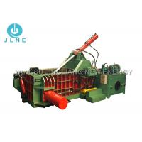 Wholesale New Designing Large Scale Scrap Metal Hydraulic Baler For Recycling from china suppliers